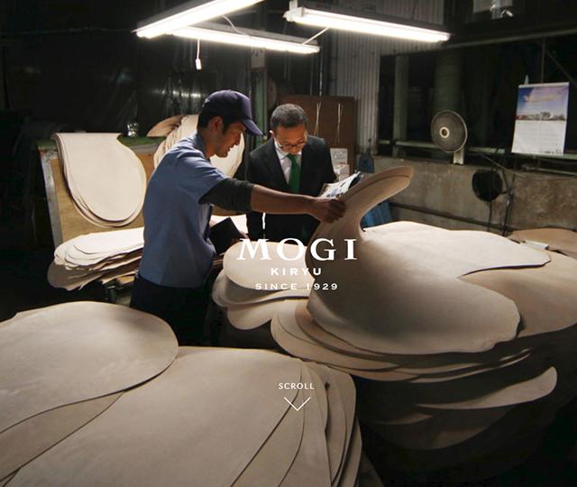 モギ(MOGI)カバンの公式WEBサイト
