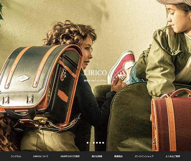 LIRICOの公式WEBサイト