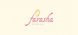ファラーシャシリーズ