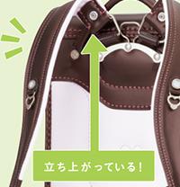 S字型カーブの肩ベルト