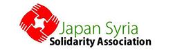 日本シリア連帯協会