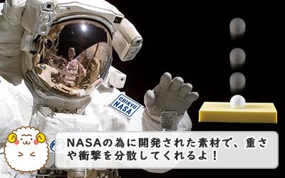 アメリカ航空宇宙局NASAの素材